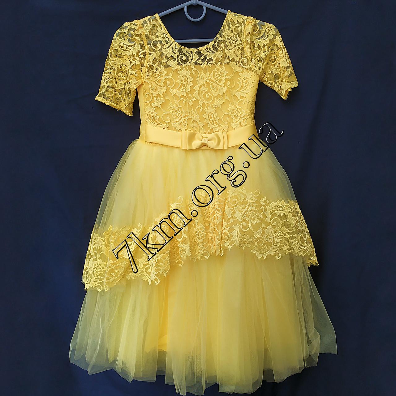 Платье нарядное бальное детское Украина Оптом 1083-5