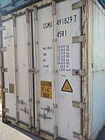 Купить рефконтейнер Carrier 40-футовый, 2006г.
