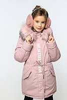 Зимняя куртка парка для девочек Китнисс рост 116 - 158. Новинка зима 2019 - 2020, Nui very  Украина