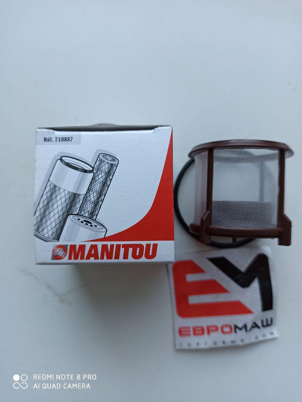 Элемент топливного фильтра (сетка) 608775 (710887/709667) Manitou (оригинал)