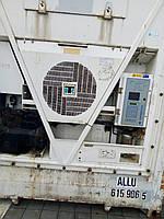 Купить рефконтейнер 40-футовый, 2001г.