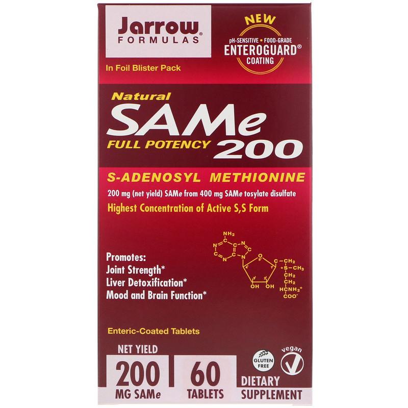 "S-аденозилметионин Jarrow Formulas ""S-Adenosyl Methionine"" 200 мг (60 таблеток)"