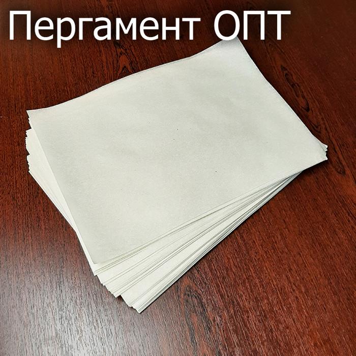 Пергамент листовой 150х140 светло-коричневый 900 шт.