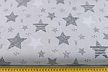 """Лоскут ткани """"Узорчатые звёзды"""" графитовые на сером №2261а, фото 3"""