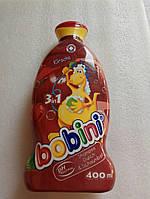 Детский шампунь Вишня 3в1  Bobini Kids  400 мл