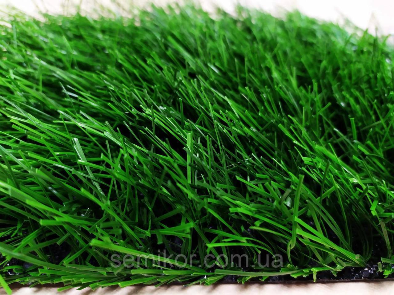 Искусственная трава  для футбола Bellin-Evolution 40 мм