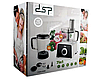 Кухонный комбайн нарезка соковыжималка DSP KJ3002B, фото 2