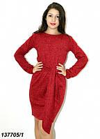 Платье красное ангоровое с поясом 42 44 46, фото 1