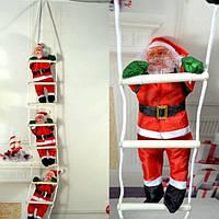 Новогодние Фигуры 3 Деда Мороза по 25 см на лестнице фигурки Санта Клауса