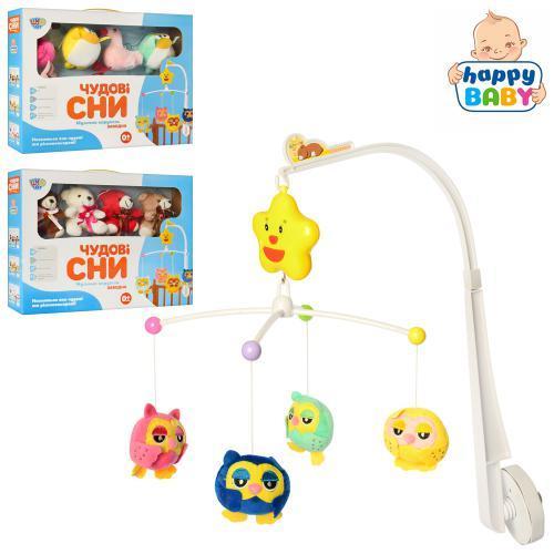 Музыкальная карусель D144-45-46 мобиль детский с плюшевыми подвесками