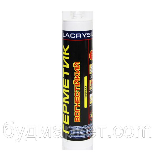 Герметик силиконовый огнестойкий черный 280 мл Lacrysil