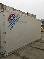 Рефрижераторный контейнер 20 футов Carrier