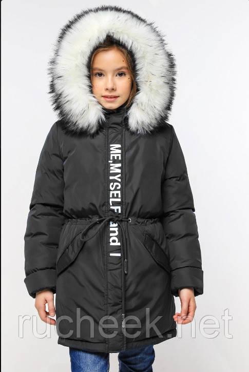 Зимний пуховик для девочки Китнисс. Куртка на флисе  Nui very