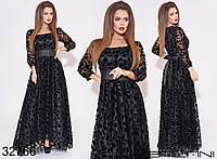 Шикарное вечернее платье в пол с поясом из эко-кожи с 42 по 44 размер