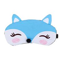 """Удобная маска для сна """"Лисичка синяя"""" Повязка на глаза детская. Наглазная маска женская. Маска для сну"""
