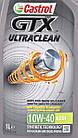 Моторное масло Castrol GTX Ultraclean A3/B4 10W-40 1 л, фото 2