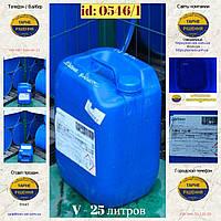 0546/1: Канистра (25 л.) б/у пластиковая ✦ Молочная кислота, фото 1