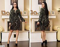 Стильное платье     (размеры 48-62) 0221-64, фото 1