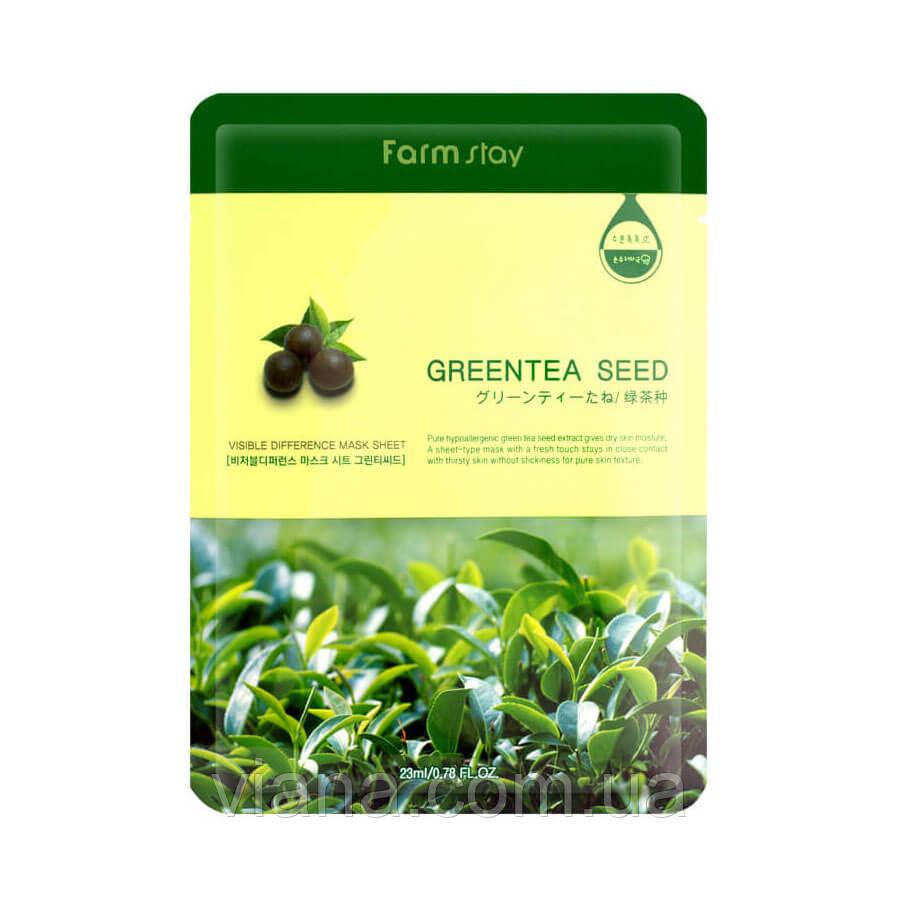 Тканевая маска FarmStay VISIBLE DIFFERENCE GREEN TEA SEED MASK SHEET
