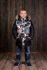 Зимняя куртка-парка для мальчика Милитари р.128-146
