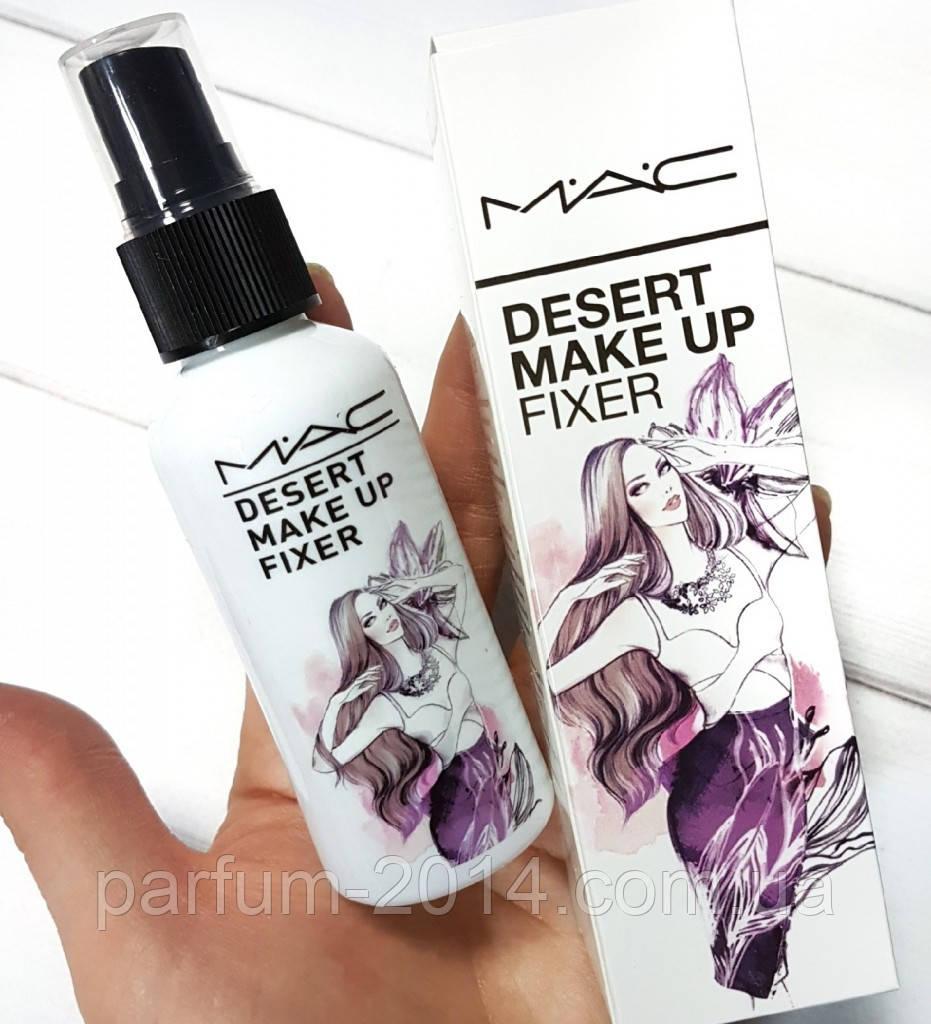Спрей Фиксатор | Фиксирующее средство | Закрепитель для макияжа MAC Desert Make Up Fixer (реплика)