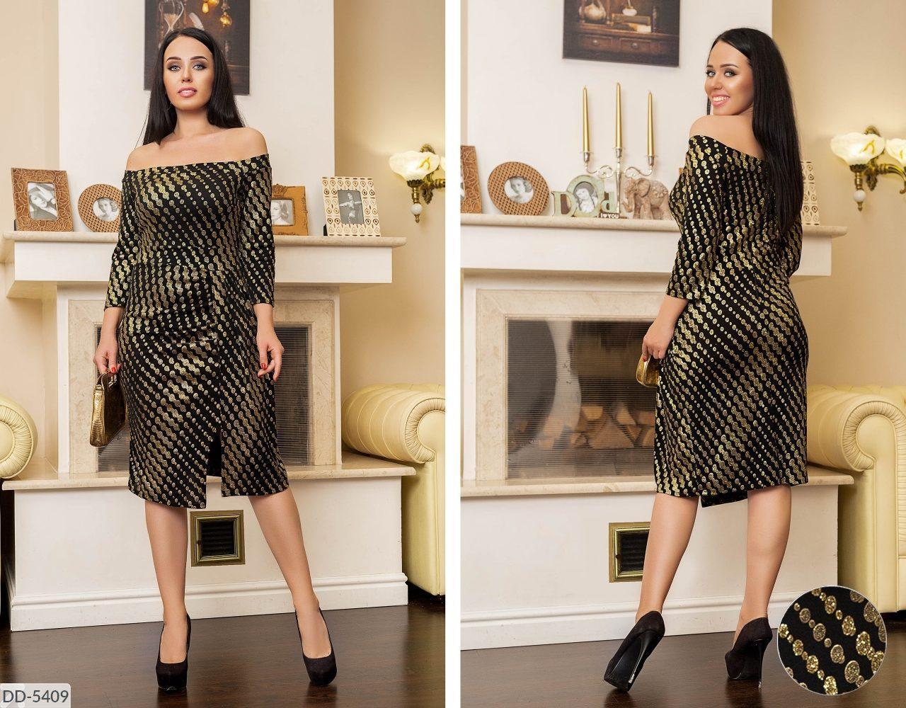 Стильное платье     (размеры 48-62) 0221-68