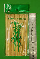 Палочка для шашлыка бамбуковые (100шт) 15см 2.5mm (1 пач)