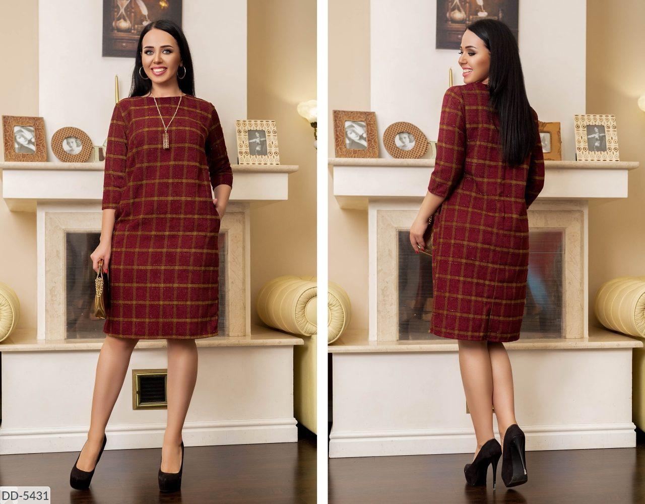 Стильне плаття (розміри 48-62) 0221-75