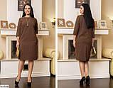 Стильне плаття (розміри 48-62) 0221-75, фото 2