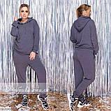 Спортивний костюм (розміри 48-58) 0221-76, фото 2