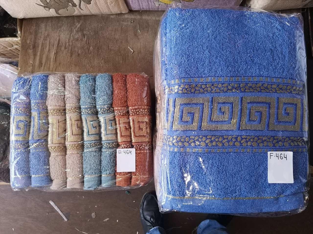 Полотенце банное махровое 70*140 см (от 8 шт)