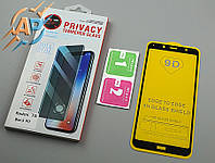 Защитное стекло 9D для Xiaomi Redmi 7A черное