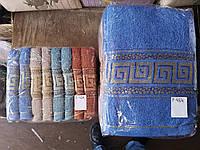 Полотенце лицевое махровое 50*100 см (от 8 шт)