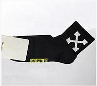 Носки короткие OFF WHITE