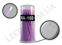 Микробраши для коррекции ресниц и бровей в тубусе MA-102 (100шт.)
