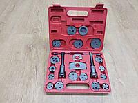 Набор для замены тормозных колодок LEX : 21 предмет