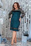 Стильное платье     (размеры 48-62) 0221-82, фото 2