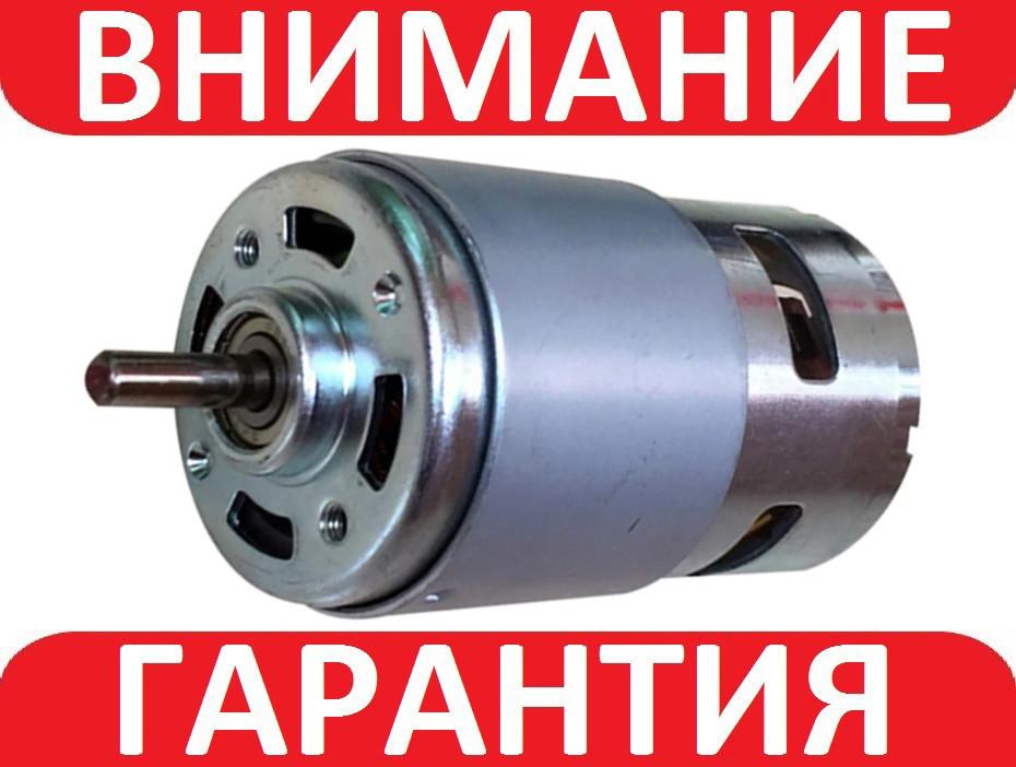 Электровигатель 775 постоянного тока 12-24В 6000-12000prm