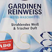 Концентрированный стиральный порошок с отбеливателем Evidur Gardinen Reinweiss 600 гр