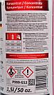Концентрат антифриза Hepu G12 красный 1,5 л, фото 3