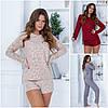Р 42-48 Тепла жіноча піжама зі штанами і шортами 20654-1