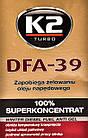 Антигель K2 DFA-39 50 мл, фото 2