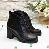 Стильные женские кожаные ботинки демисезонные на устойчивом каблуке, фото 2