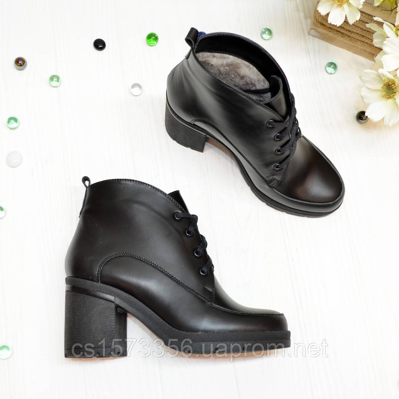Стильные женские кожаные ботинки демисезонные на устойчивом каблуке