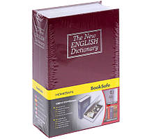 Книга-сейф бордова для зберігання Словник