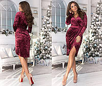 Элегантное велюровое платье с шикарным декольте 42,44,46 (5расцв)
