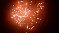 Фейерверк ПРОФИ 228 выстрелов СУ01-228W, фото 3