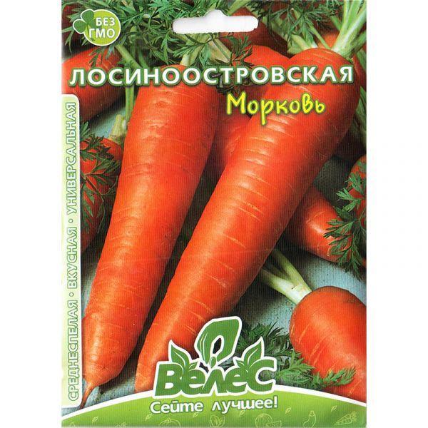 """Насіння моркви """"московська пізня"""" (15 р) від ТМ """"Велес"""""""