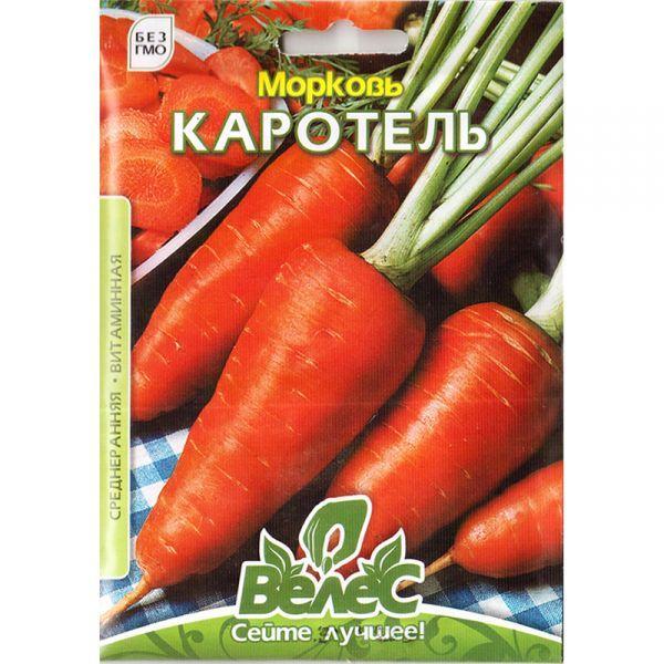 "Семена моркови ""Каротель"" (15 г) от ТМ ""Велес"""