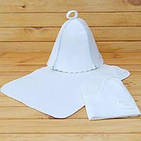 Набор для сауны и бани V3 белый